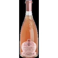 Rosa dei Frati Rosé DOC 0,75 Liter | Cà dei Frati